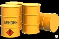 Бензин в бочках 200 литров