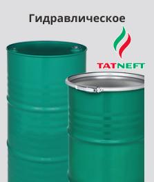 Гидравлическое масло бочки