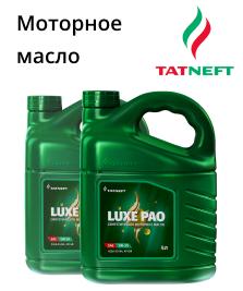 моторное масло татнефть