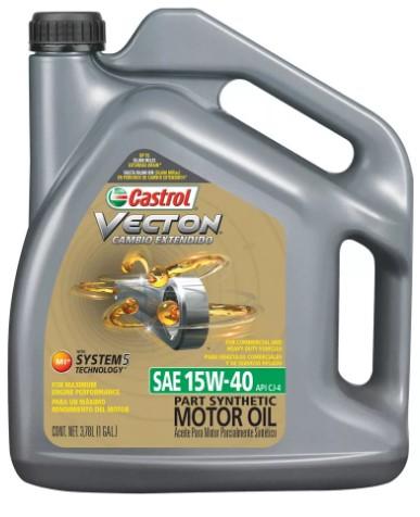 Моторное масло 15 w 40