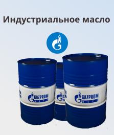 Индустриальные масла И-30А