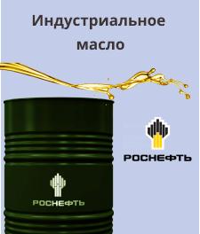 Индустриальнные масла И-20А