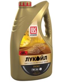 Масла Лукойл 5W30