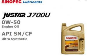 Моторные масла 0W-50