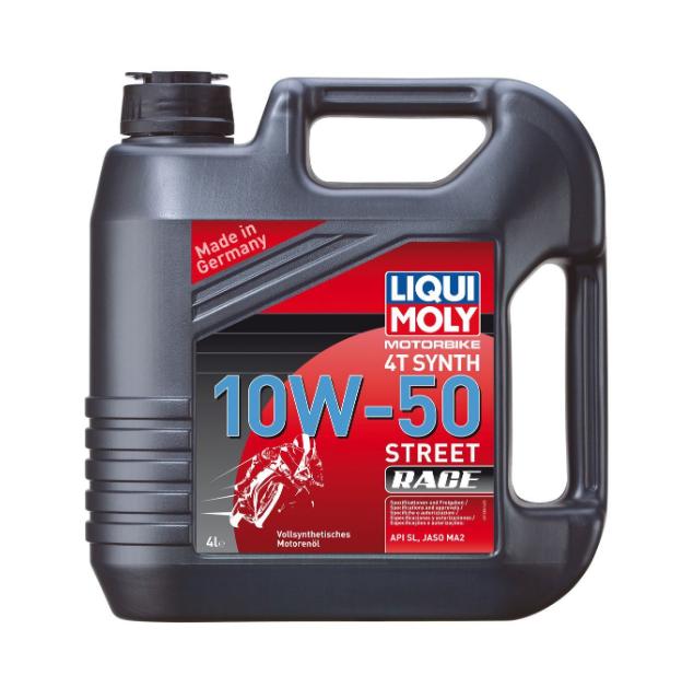 Моторные масла 10W-50
