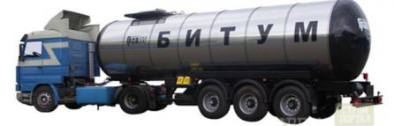 Нефтебитумы