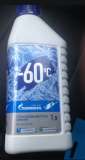 Незамерзайка 60 градусов