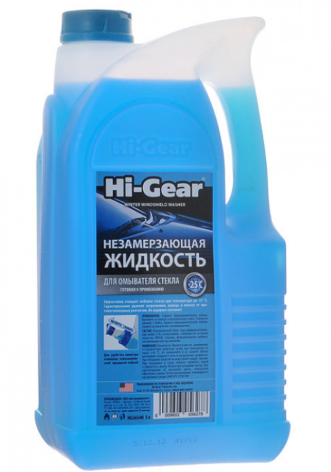 Незамерзайка Hi-Gear