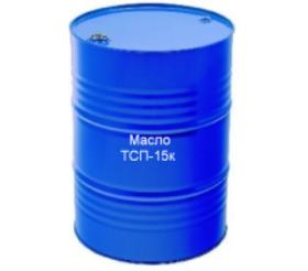 масло ТСП-15к